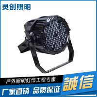 湖南省长沙LED投光灯绿色照明新时尚--灵创照明