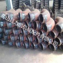 国标碳钢弯头生产厂家