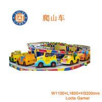 中山泰乐游乐特供 大型游乐设备迷你穿梭 过山车亲子互动汽车版轨道 爬山车