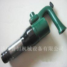 C4手持式气动铲 鲁恒生产整形用气动风铲C4风铲认准厂家很重要