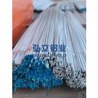 弘立氧化铝棒AL6063铝棒美铝