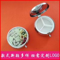 金属药丸盒 pillbox 出口日本圆形药盒 便携式三格钥匙扣医药盒 热销欧美