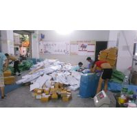 广东淘宝集货快递到台湾需要多长时间