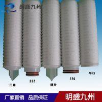 聚丙烯(pp)折叠滤芯20寸5微米