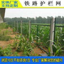 三亚刀片刺网铁路护栏厂家 海口边框护栏网 镀锌高速围网