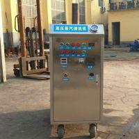 门店蒸汽洗车机的质量要求