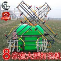 新款农用拖拉机后置悬挂式打药机 高压柱塞泵打药机 志成350L喷雾器厂家直销