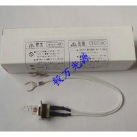贝克曼 奥林巴斯Au400 Au640生化仪灯泡PG55134 12V20W