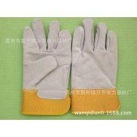 YHF-01带电作业专用手套 羊皮革防护手套 防护手套