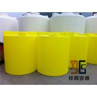 3吨圆形加药箱 3立方pe加药罐 3000升塑料投药桶