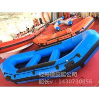 山东景区漂流艇厂家个性定制景区漂流船制造专家-轻舟橡皮艇