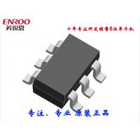 深圳英锐恩原厂I8快充芯片EN10PD防短路