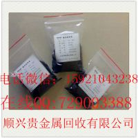 http://himg.china.cn/1/4_677_236476_548_556.jpg