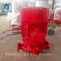 XBD2.4/35消防加压泵 XBD-L立式单级消防泵 CCCF认证