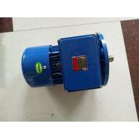 单相220V电动机ML100L1-4-2.2KW/B5-IP55防护等级高的电机