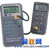 蚌埠1002温度校验仪表,VC01手持式自动量程温度校验仪,