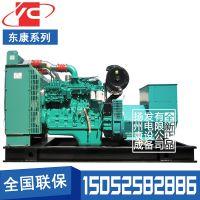 厂家直销低油耗柴油发电机组200KW东风康明斯6LTAA8.9-G2