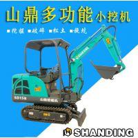 贵州山区修路的山鼎履带小型挖掘机