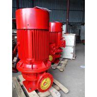 3CF认证消防泵价格XBD15-70-HY增压稳压 带AB签 一对一型号