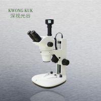 厂家直销 连续变倍三目体视光学立体显微镜 SGO-67T1