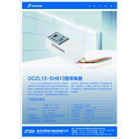 河南采集器II型DCZL13-SH613--郑州三晖提供准确报价