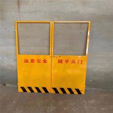 深圳基坑安全栏 河流围栏 护栏网现货价格