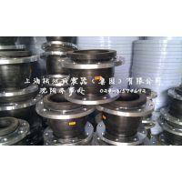 沈阳NBR橡胶软接头/金属软管厂家