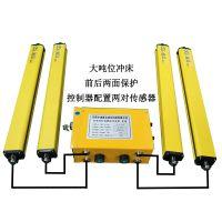 供应冲床安全光栅光幕 冲压光电装置 油压机红外线对射保护器 速晨SCA1620