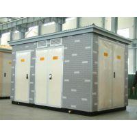 户外箱式变电站 安全性能高 价格公道