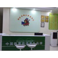 诏安县李阳教育咨询服务中心