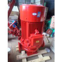 供应消防水泵厂家XBD15.8/30-HY-90KW 消防泵 立式恒压切线泵