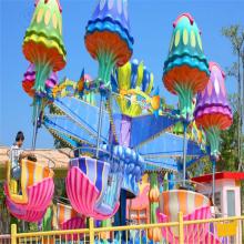 河南三星厂家批量生产公园游乐设备逍遥水母xysm