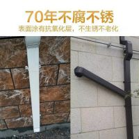 上海铝合金方形矩形落水管外墙排水I