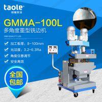 GMMA-100L铣边机 捷瑞特自动平板刨边机