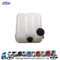 浙江德沛供应欧系商用车冷却系配件沃尔沃FH12/16卡车冷却膨胀水箱1676400/1676576