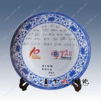 优质陶瓷挂盘景德镇陶装饰摆件