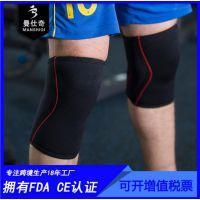 海绵运动护膝与其它护膝有什么不同?