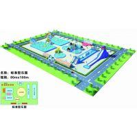 郑州三乐玩具支架游泳池项目定做支架水池水上乐园