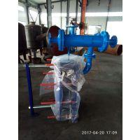优质换热器生产厂家 可拆卸换热器