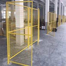 施工围栏网 工地围挡网 基坑护栏