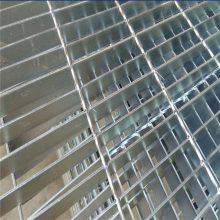 平台踏步板厂家 不锈钢钢格板 防滑踏步钢板网报价
