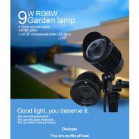 2.4G RGBW LED庭院灯 草坪灯 智能遥控 附带3m电缆 可定制WW/CW