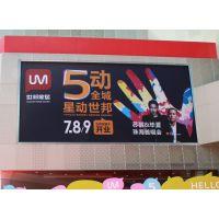 珠海刀刮布UV喷绘超长高精五米喷绘不拼接 力奇广告喷绘厂家