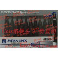 日本UNIX优淋原装烙铁头 P5PC-S