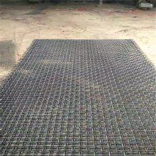 编织轧花网 不锈钢轧花网 石油矿筛网
