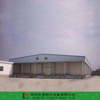 浙江厂家定做小型移动冷库 大型水果保鲜库 牛奶冷藏库