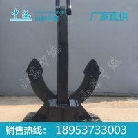 斯贝克锚,供应船锚 锚 铸钢锚 斯贝克锚 霍尔锚 抓力锚