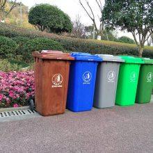 重庆分类垃圾桶厂家,分类垃圾桶供应商