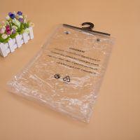 青岛PVC塑料袋现货PVC拉链袋子立体防水礼品塑料包装袋