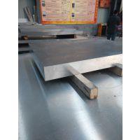 6061铝板现货